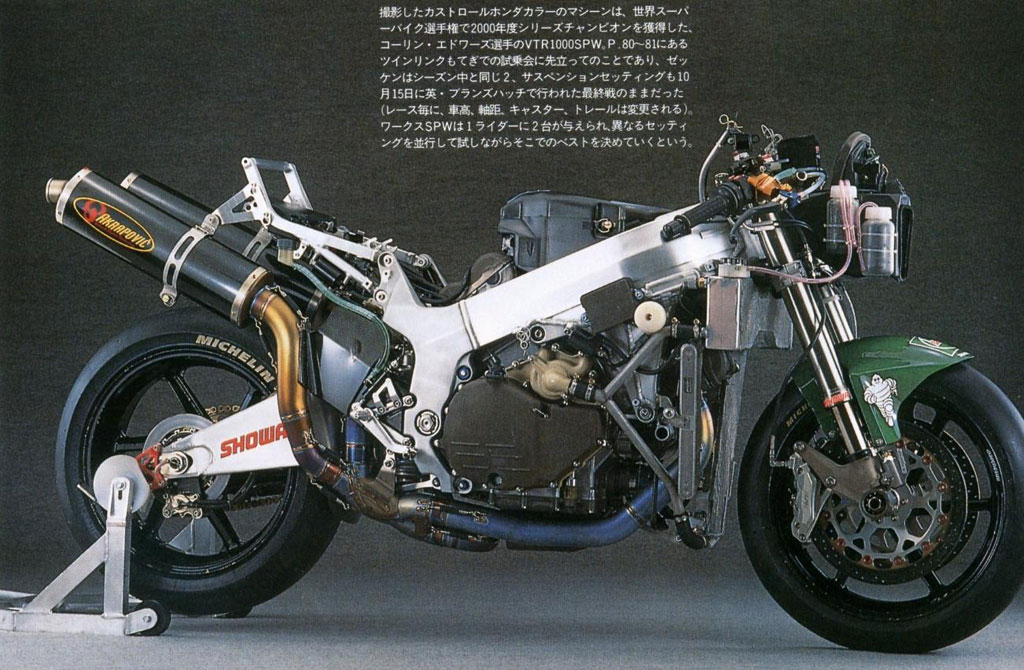 27440d1288211605-pics-rc51-ama-bikes-everybody-now-post-up-those-pics-hrc2.jpg